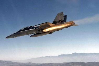 سعودی عر ب کی زیر قیادت فوج کا یمن میں ایک کلینک پرفضائی حملہ ، سات افراد کی موت
