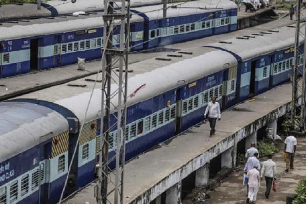 لیکن مختلف زون کی طرف سے ٹرین کی کلاس اور فاصلے الگ الگ طے کئے گئے تھے ۔