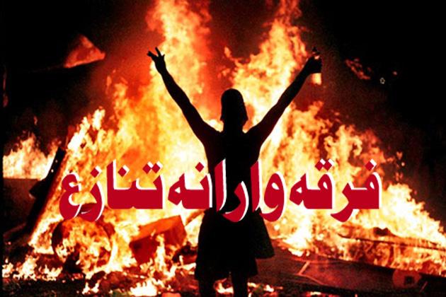 مدھیہ پردیش : دو فرقوں میں تنازع کے بعد اوجھر میں پولیس فورس تعینات ، 19افراد گرفتار
