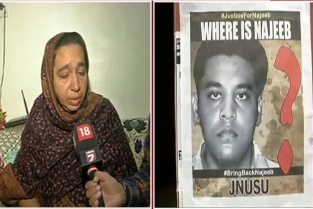 جے این یو کے گمشدہ طالب علم نجیب کی والدہ فاطمہ نفس سمیت 35 افراد حراست میں ، تاہم بعد میں رہا کئے گئے