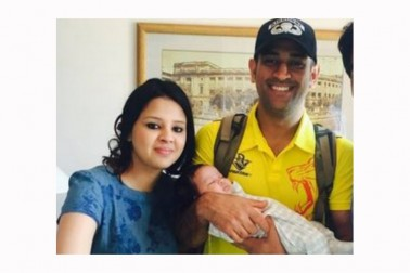 دھونی ورلڈ کپ 2015 کے مشن پر تھے جب گھر میں ننھی پری آئی۔  ورلڈ کپ کے سفر کے بعد ہی وہ اپنی بیٹی کا چہرہ دیکھ سکے۔