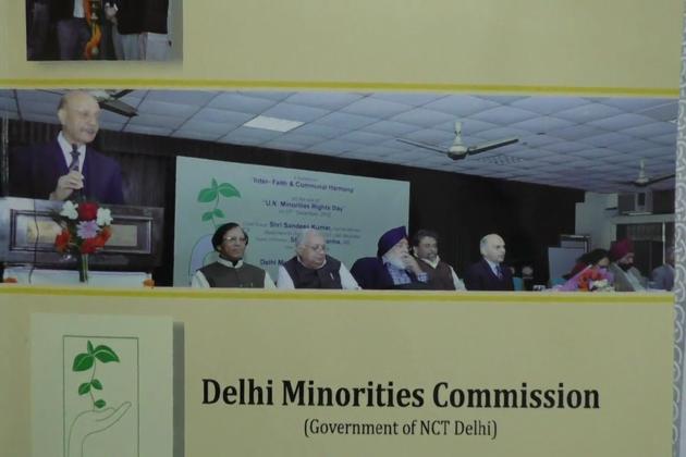 دہلی اقلیتی کمیشن کے ذریعہ دہلی سرکار کو پیش کی گئی رپورٹ کے مطابق  گیارہ بڑے محکموں میں اقلیتوں کے اعدادوشما ر صرف 3642 ہیں ۔