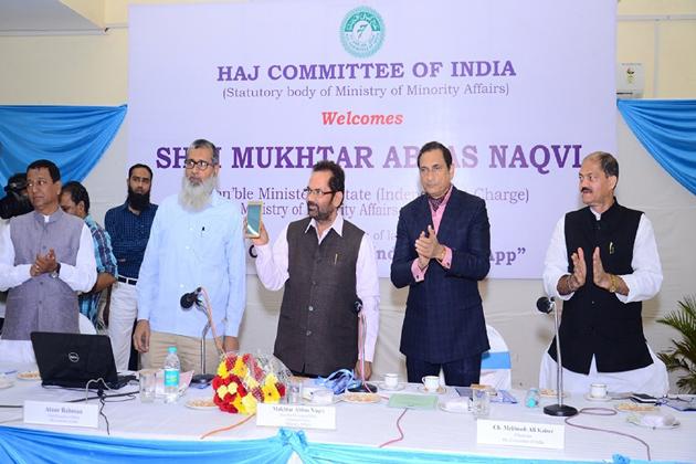 ممبئی میں واقع حج ہاؤس میں حج کمیٹی آف انڈیا موبائل ایپلی کیشن لانچ کرتے ہوئے مسٹر نقوی نے کہا کہ مرکزی وزارت اقلیتی امور بھی ڈیجیٹل انڈیا کی مہم کے ساتھ مکمل طور پر وابستہ ہو کر اس کو مزید مستحکم کر رہی ہے۔ ہماری وزارت نے اس بار حج درخواست کے عمل کو آن لائن / ڈیجیٹل کر دیا ہے۔