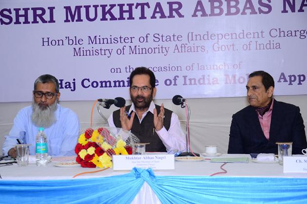 دریں اثنا  مرکزی وزیر مملکت برائے اقلیتی امور (آزادانہ چارج) مختار عباس نقوی نے حج کمیٹی آف انڈیا موبائل ایپلی کیشن لانچ کرتے ہوئے حج امور سےمتعلق تمام کام کاج کو ڈیجیٹل طریقہ پر کرنےکی ایک نئی پہل کی ہے، جس کا مقصد سفر حج کے لئے آن لائن درخواست دینے کےعمل کو فروغ دینا ہے۔