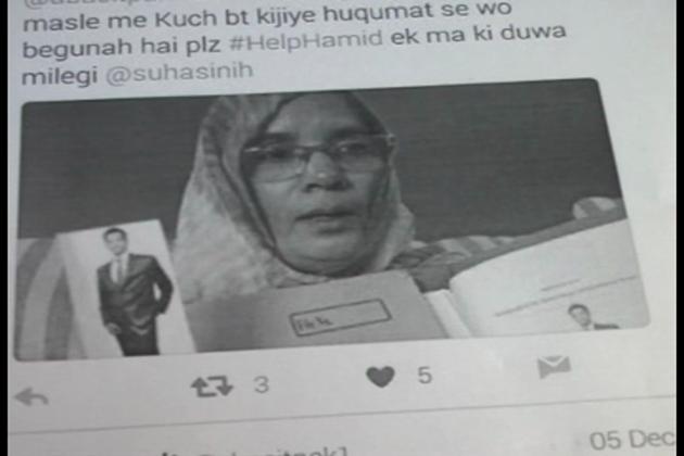 اب سزا پوری ہونے پر وہ پاکستان میں آزاد ہے اور اس کو ہندوستان لانے کی تیاری چل رہی ہے۔