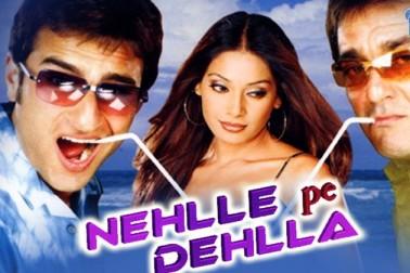 دو ہزار سات میں ریلیز ہوئی فلم 'نہلے پہ دہلا' میں بپاشا کے ساتھ سنجے دت اور سیف علی جیسے بڑے ستارے بھی تھے، لیکن یہ فلم باکس آفس پر کچھ خاص کمال نہیں دکھا پائی۔ (فلم اسٹل)۔