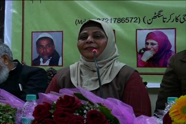 سدرت اللہ انصاری کی صدارت میں ہوئی اس اعزازی تقریب میں مہمانِ خصوصی کی حیثیت سے کانگریسی لیڈر یونس صدیقی اور بزمِ خواتین کی صدر شہناز سدرت و دیگر کئی تنظیموں کے نمائندوں نے شرکت کی۔