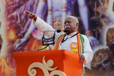 رام مندر کی جلد تعمیر سے ہندو- مسلم اتحاد مضبوط ہوگا: موہن بھاگوت