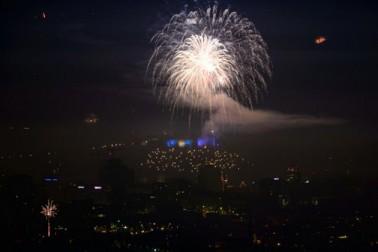 سلووانیہ میں کچھ یو نیا سال منایا گیا ۔