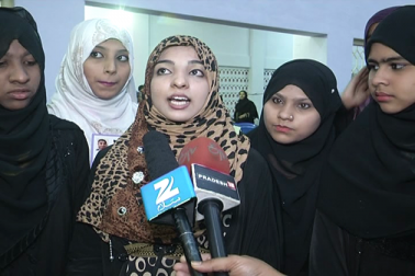 اس علاقہ کی مسلم لڑکیوں کوکمپیوٹرکی تعلیم سےآراستہ کرنے کیلئے اسلامک بیت المال نے کمپیوٹرسینٹرقائم کیا ہے۔