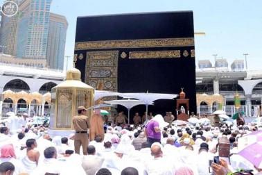 دس  جون 2016 : رمضان المبارک کے پہلے جمعے کے موقع پر مسجد حرام کے امام و خطیب شیخ عبدالرحمن السدیس نے اس ماہ مبارک کے دوران تمام مسلمانوں پر زور دیا کہ وہ عبادات بالخصوص تلاوت ، صدقہ ، توبہ و استغفار اور اللہ کی راہ میں خرچ کرنے پر زیادہ سے زیادہ توجہ دیں۔
