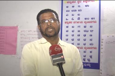 ادھر حیدرآباد کرناٹک مسلم ڈیولپمنٹ فورم کے کنوینر محمد معراج الدین کا کہنا کہ سماجی زندگی ہو ، کاروبار ہو یا سرکاری ملازمت ، کنڑا زبان ہمارے لئے کافی ضروری ہے ۔