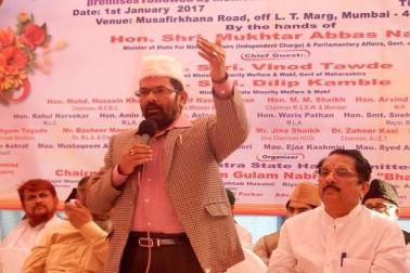 افتتاح کے موقع پر کثیر تعداد میں مسلمانوںنے بھی شرکت کی۔