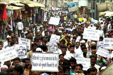 مظاہرے میں ہزاروں کی تعداد میں لوگوں نے شریک ہوکر نجیب کی بازیابی کے لئے حکومت سے ٹھوس عملی اقدامات کا مطالبہ کیا گیا۔