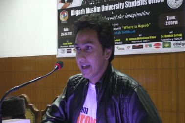 علی گڑھ مسلم یونیورسٹی طلبہ کی تنظیم سوچ  کے ذریعہ منعقد پروگرام میں یہ اس فلم کی اسکریننگ پہلی مرتبہ کی گئی ۔