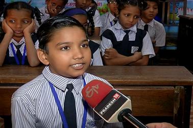 ممبئی میونسپل کارپوریشن کے اردو اسکولوں میں ڈیجیٹل کلاسوں کے ذریعہ تعلیم   کا آغاز