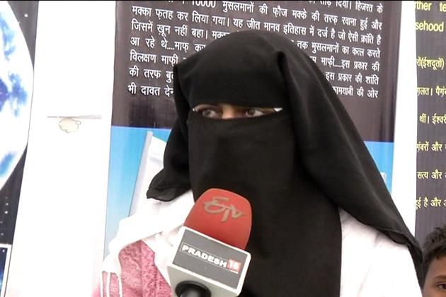 اجتماع میں ملک کے موجودہ حالات اورامت مسلمہ ان سے جس طرح سے دو چار ہو رہی ہے ، اس پر بھی خواتین اسکالرس نے روشنی ڈالی ۔