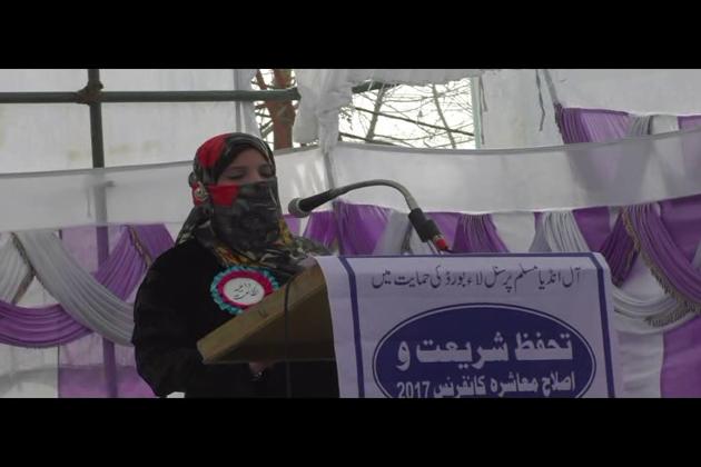 دیوبند میں ویمنس ونگ آل انڈیا مسلم پرسنل لا بورڈ کی جانب سے خواتین و طالبات کیلئے دیو بند میں کل ایک روزہ ''تحفظ شریعت اور اصلاح معاشرہ کانفرنس 2017 '' ڈاکٹر اسماء زہرہ صاحبہ کی زیر صدارت کامیابی سے منعقد ہوئی۔ کانفرنس کے پہلے سیشن میں مہمان خصوصی پروفیسر شکیل احمدقاسمی صاحب،صدر شعبہ اردوپٹنہ بہار، نے عورتوں کی آزادی کے معاملے پر خطاب کرتے ہوئے کہا کہ اسلام میں عورت کو آزادی 14 سو سال قبل ہی عطا کردی گئی تھی۔ آج جو فریڈم کی بات کہی جاتی ہے۔ خلفاء راشدین و امیر المؤمنین کے دور میں مسلم خواتین آزاد تھیں۔ امیرالمؤمنین خواتین کا مشورہ قبول کرتے تھے۔