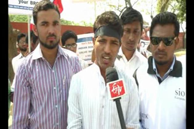 اس موقع پر ایس آئی او کے کارکنوں اور طلباء نے مرکزی وریاستی حکومت اور دہلی پولیس کے خلاف نعرے لگائے ۔