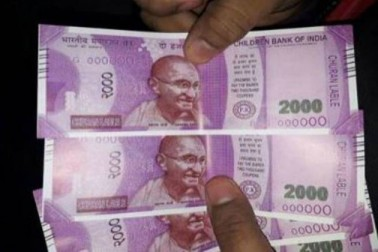 جب ایس بی آئی کے اے ٹی ایم سے نکلے چلڈرن بینک آف انڈیا کے نوٹ