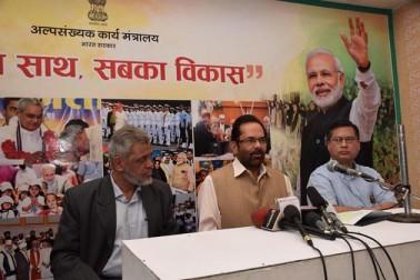 مسٹر نقوی نے کہا کہ ہنرہاٹ کی تمام سرگرمیاں اس فیس بک پیج پر لائیو بھی دیکھی گئیں۔