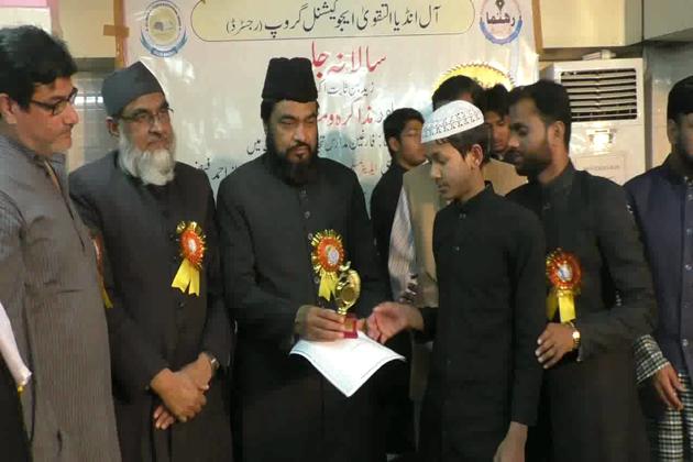 مدارس کے نصاب میں تبدیلی کی ضرورت پر زور، بزنس اسٹڈیز کو نصاب کا حصہ بنانے کا مطالبہ