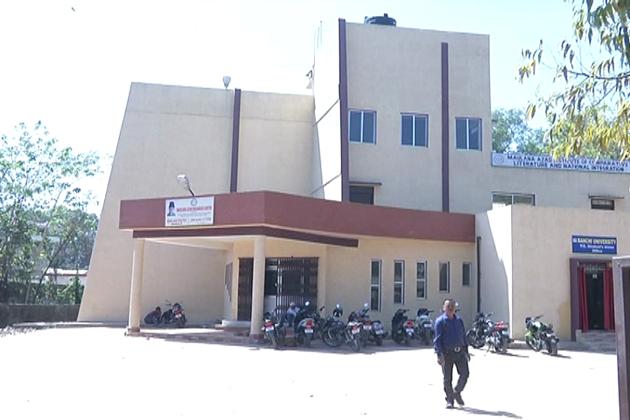مقابلہ جاتی امتحانات کی تیاریوں کے لئے مولانا آزاد ریسرچ سینٹرکا مفت کوچنگ کا منصوبہ