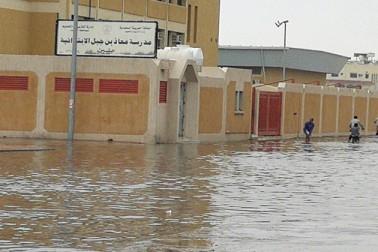 سعودی عرب کےشہروں میں بارش کے باعث مشکلات جمعرات کے روز ہونے والی شدید بارش کے باعث پیدا ہوئیں۔
