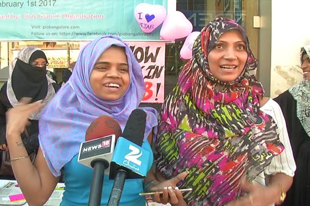 کئی ایسی لڑکیاں بھی تھیں ، جنہیں پہلی مرتبہ حجاب پہننےکاموقع ملا۔
