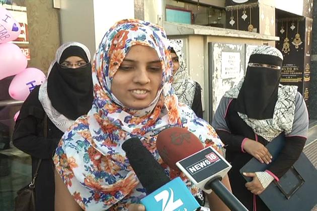 بنگلورومیں گرلس اسلامک آرگنائزیشن کے تحت پہلی مرتبہ عالمی یوم حجاب منایا گیا۔