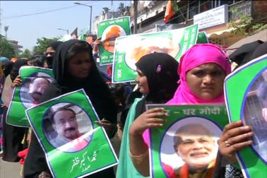 مدرسہ ایسوسی ایشن سے جڑے افراد کا اب ماننا ہے کہ بی جے پی کا خوف دکھا کردیگر سیاسی پارٹیاں مسلمانوں کا استحصال  کرتی  رہی ہیں۔