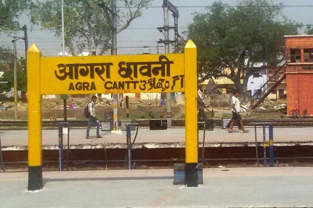 آگرہ كینٹ ریلوے اسٹیشن کے قریب دو دھماکے، تاج محل کے پاس سیکورٹی بڑھائی گئی
