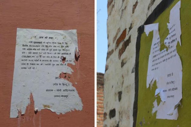 بریلی میں اقلیتوں کو گاؤں چھوڑ کر جانے کی وارننگ ، گھروں پر پوسٹر چسپاں ، حالات کشیدہ ، اقلیتوں میں خوف ہراس