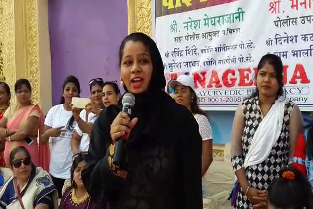 خواتین نے کہا کہ ' بیٹی بچاؤ دیش بچاؤ تو ہے ہی ، لیکن بیٹیوں نے ہی ملک کو بچایا ہے ۔