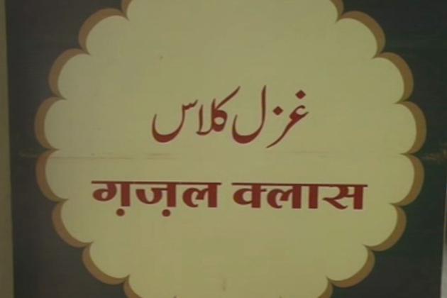 مدھیہ پردیش اردو اکیڈمی اورمحکمہ ثقافت کی جانب سے غزل کلاسز کا اہتمام
