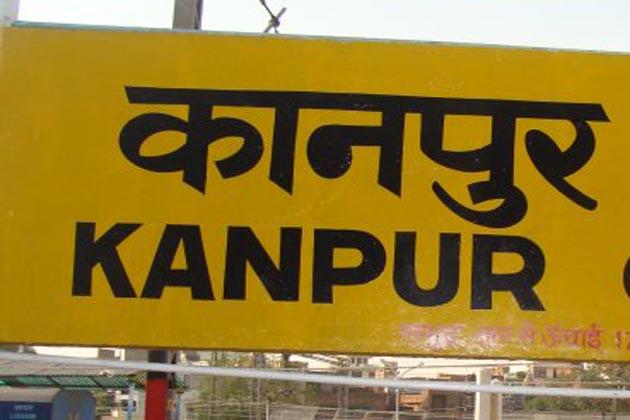 کانپور شہر کے جاج مئو علاقہ میں خام چمڑا بنانے سے لے کر چمڑے سے بننے والی سبھی اشیا کو بنانے کی چھوٹی اور بڑی سینکڑوں فیکٹریاں موجود ہیں ، جہاں سے دنیا بھر میں سپلائی کا کام کیا جاتا ہے