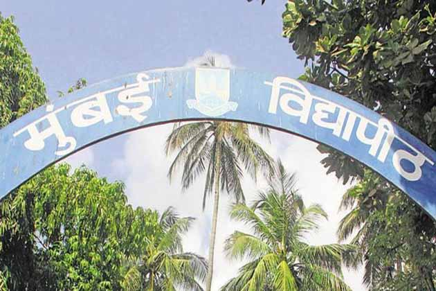 ممبئی یونیورسٹی میں جلد ہی تعمیر ہوگا اردو بھون ، حکومت  نے ایک ہفتہ میں ماسٹر پلان تیار کرنے کی دی ہدایت