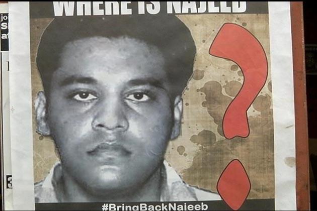 ہائی کورٹ نے دہلی پولیس کو لگائی سخت پھٹكار، کہا : نجیب کو تلاش کریں ، عوام کے پیسے برباد نہ کریں
