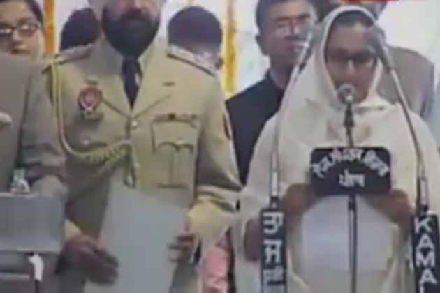 رضیہ سلطانہ پنجاب الیکشن میں کامیاب ہونے والی واحد مسلم خاتون ممبر اسمبلی