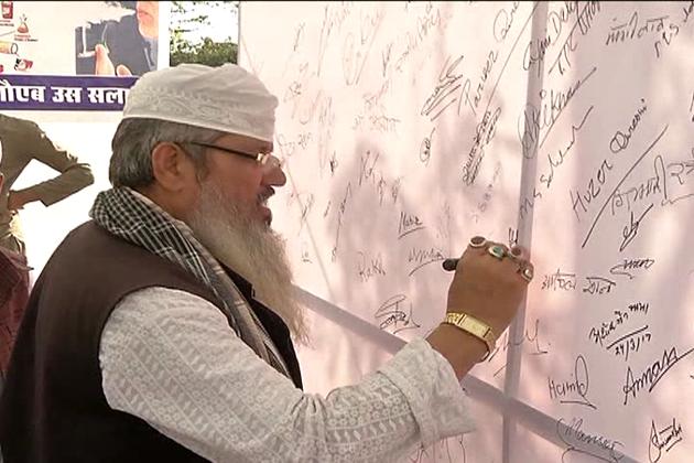دستخطوں کو صدر جمہوریہ ہند، وزیر اعظم اور مد ھیہ پردیش کے وزیر اعلی کو بھیجا جائے گا۔