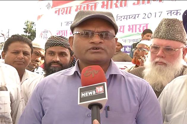 جمعیت علما کی مہم میں مسلمانوں کے ساتھ ،عیسانی ،سکھ اور ہندو سماج کے نمائندوں نے بھی شرکت کی۔