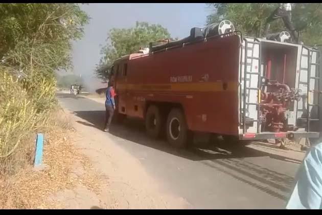 اچانک ہوئے اس حملے سے دوسرے کمیونٹی کے لوگ گھبرا گئے اور انہوں نے اپنا گھر چھوڑ دیا۔