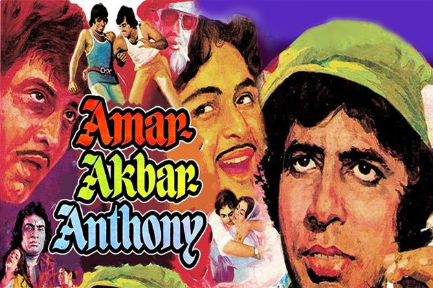 انیس سو ستہتر میں آئی ڈائریکٹر منموہن دیسائی کی 'امر اکبر انتھونی'۔ اس فلم میں امیتابھ، ونود کھنہ کے ساتھ ساتھ رشی کپور بھی تھے اور ونود کھنہ اور امیتابھ کے اس فلم میں پہلے دشمن اور پھر دوست یا یوں کہئے بھائی نکل جانے پر ہال میں جو سیٹیاں بجی تھیں، وہ کمال کا نظارہ تھا۔ اسی فلم میں ونود کھنہ اور امیتابھ کے درمیان ایک فايٹ سین تھا، جسے امیتابھ کی شیشے کے آگے کھڑے ہو کر کی گئی ایکٹنگ نے امر بنا دیا ہے۔