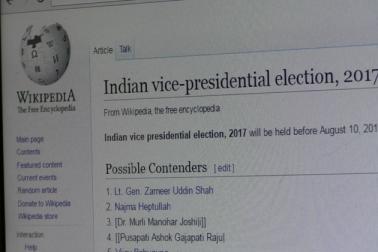 دنیا کی معروف ترین ویب سائٹ وکی پیڈیا پر ان دنوں اگر آپ ملک کے اگلے نائب صدر جمہوریہ ہند کے امیدواروں کو تلاش کریں گے ، تو اس میں سب سے اوپر علی گڑھ کے وائس چانسلر ضمیرالدین شاہ کا نام نظر آئے گا۔