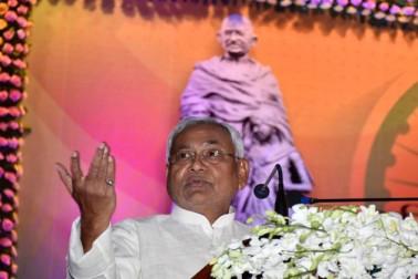 بہار کے وزیر اعلی نتیش کمار نے کہا کہ آج ہر طرف ٹکراؤ ہے ایسے حالات میں گاندھی جی کی تعلیم کی معنویت اور بھی بڑھ جاتی ہے اور گاندھی جی کے فکر کے علمبرداروں کو یہ طے کرنا چاہئے کہ ملک کا ایجنڈا کیا ہو۔