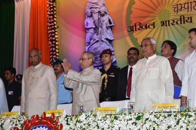 اس پروگرام میں مرکزی وزیر داخلہ راج ناتھ سنگھ کوبھی شریک ہونا تھا لیکن وہ اس میں شامل نہیں ہوسکے۔