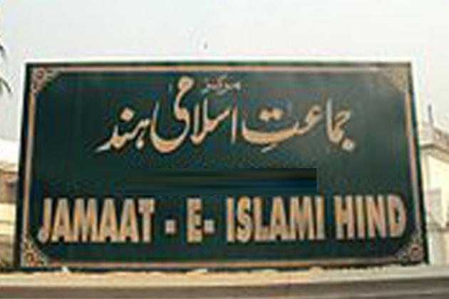 ایم سی ڈی الیکشن : ابولفضل انکلیو سے مونس احمد کو جماعت اسلامی ہند نے کی حمایت کا اعلان
