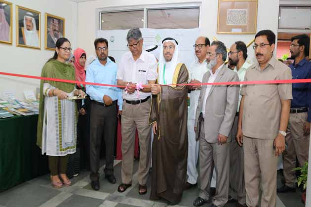جامعہ ملیہ کی ذاکر حسین لائبریری میں عرب و ہند کے علمی ، ادبی ، ثقافتی اور تہذیبی ورثہ کی نمائش کا افتتاح
