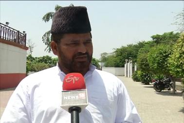 آل انڈیا مسلم لیگ کا اترپردیش کی حکومت پر مسلمانوں کے ساتھ ناانصا فی کرنے کا الزام
