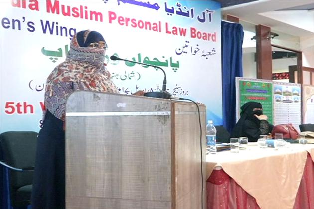 مسلم خواتین کے حقوق اور چیلنجز 'موضوع پر ہوٹل انڈیانا پرائڈ میں منعقدہ سمینار میں ریاست بھر سے مسلم خواتین نے شرکت کی ۔  بورڈ کی وومین ونگ کی صدر ڈاکٹراسما زہرہ اور جے پور کی یاسمین فاروقی اس دوران میڈیا سے روبرو ہوئیں ۔